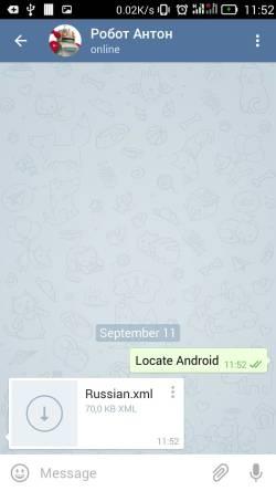 Русификация Telegram для Android