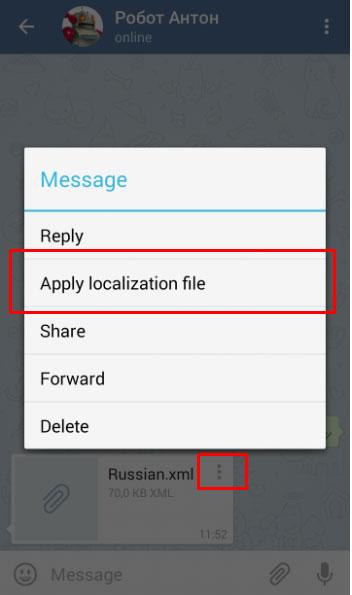 Как сделать в телеграмме русский язык