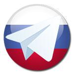 Как установить русский язык на Телеграмм для разных устройств