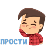 Стикеры для telegram artyom