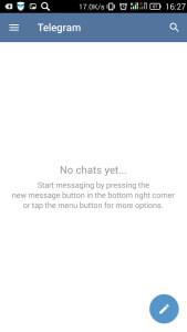Как пользоваться программой Телеграмм