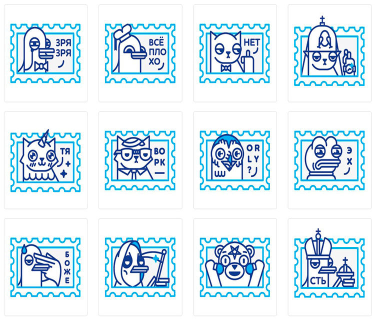 Набор стикеров «Марки» для Телеграмм