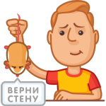 Стикеры для telegram paren lyova
