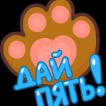 telegram-online-rysyonok-richi-3
