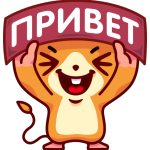 Стикеры для telegram myshenok frenki