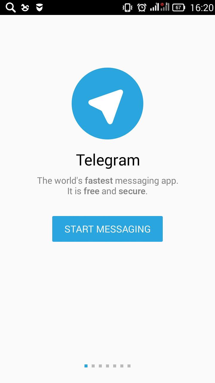 Как сделать чтобы в телеграмме не высвечивался номер телефона