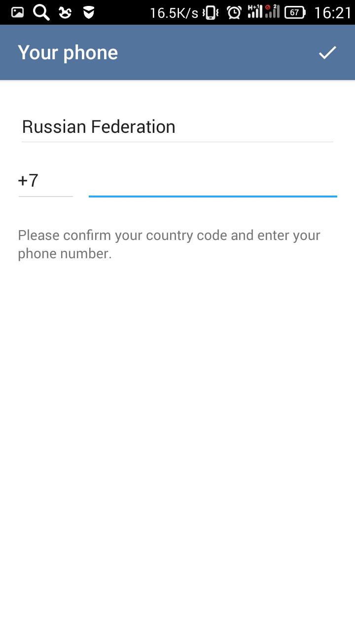 Как зарегистрироваться в Telegram