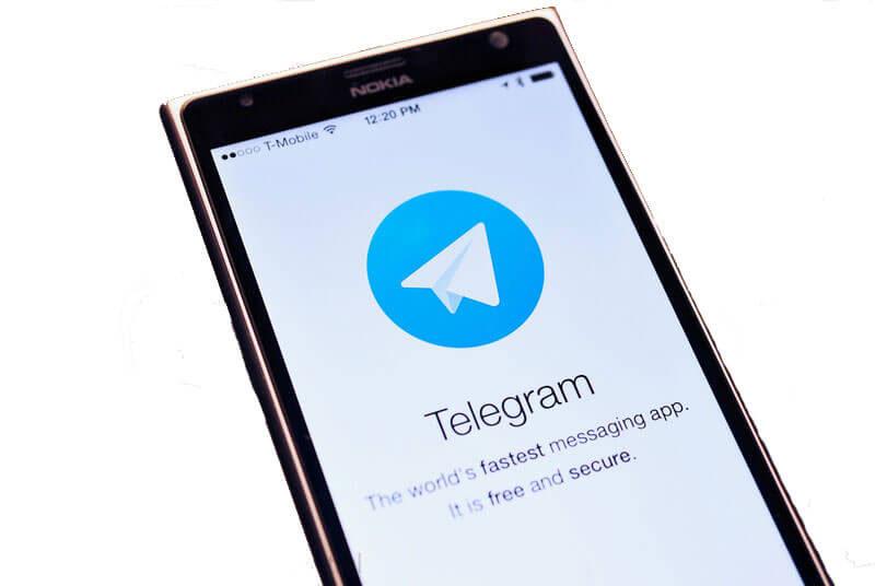 Скачать программу телеграмм на телефон такси ангел скачать программу