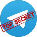 Секретный чат в Telegram