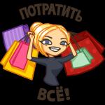 Набор Стикеров для telegram-online-mari