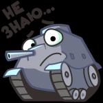 Набор стикеров для telegram-online-world of tanks