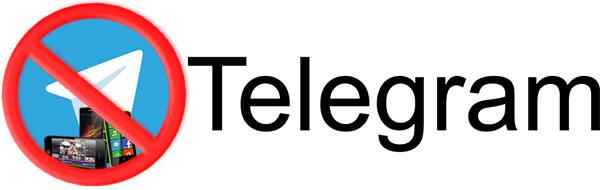 Телеграмм без телефона