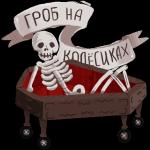 Набор стикеров Буу для Telegram