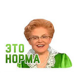 Набор стикеров «Мемы» для Телеграмм
