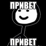 """Набор стикеров """"Теребоньки"""" для Телеграмм"""