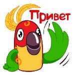 Коллекция стикеров «М/ф 38 попугаев» для Телеграмм