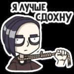 Nabor stikerov Vlad-dlya-telegram-online
