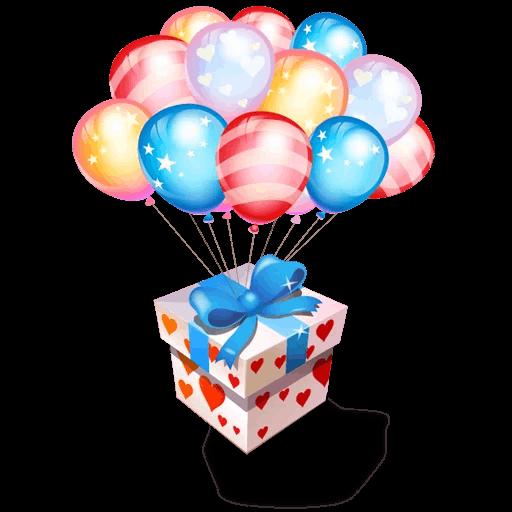Поздравление к шарам подарками