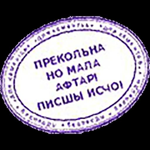 russkie-memu-for-telegram-online-2.png